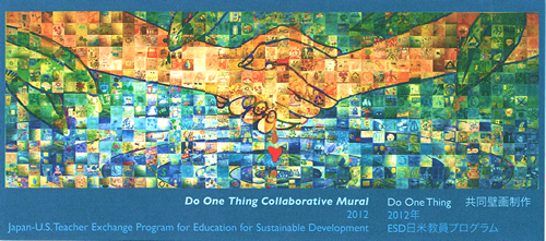 The Collaborative Projects| Japan-U.S.Educational Commision